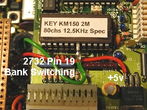 Key Reverse Repeater Switching